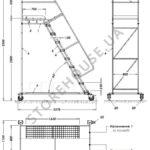 shlm-2500-150x150