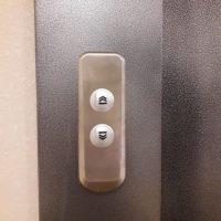 Кнопки вызова лифта