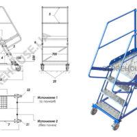 Лестница с высотой платформы 1 м