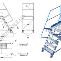 Лестница с высотой платформы 1,25 м
