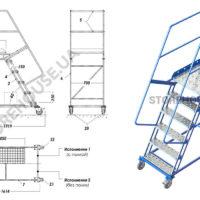 Лестница с высотой платформы 1,5 м
