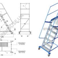 Лестница с высотой платформы 1,75 м