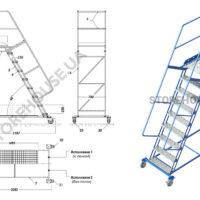 Лестница с высотой платформы 2,25 м